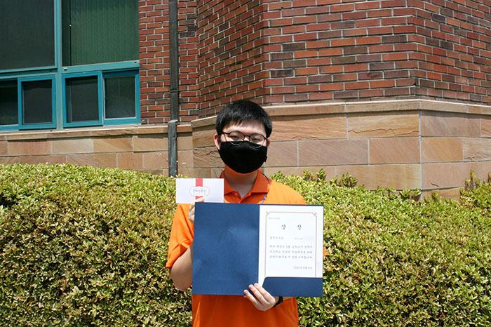 200608_prize_035.JPG