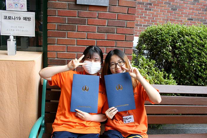 200729_prize_060.JPG